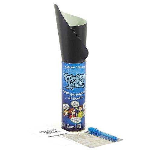 Купить Планшет для рисования светом детский Freeze Light Гибкий в тубусе, Доски и мольберты
