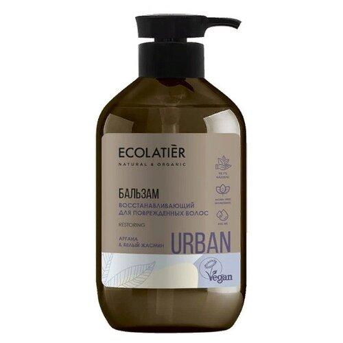 Купить ECOLATIER бальзам Urban Restoring Аргана & Белый Жасмин восстанавливающий для повреждённых волос, 400 мл