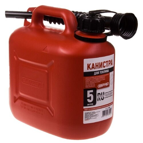 Канистра для бензина SKYWAY 5л пластик усиленная