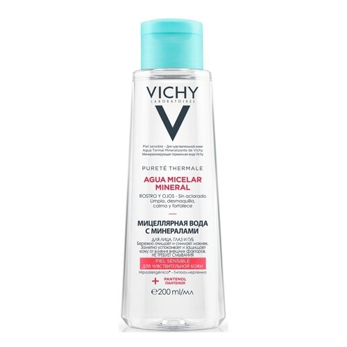Vichy мицеллярная вода с минералами для чувствительной кожи, 200 мл глубокое очищение три актив 3в1 125мл vichy normaderm