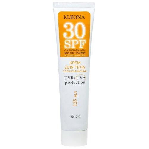 Kleona солнцезащитный крем SPF 30 125 мл