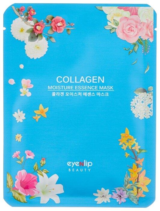 Eyenlip Moisture Essence Mask Collagen тканевая маска с коллагеном
