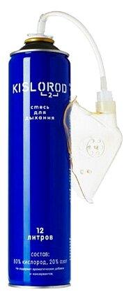 Кислородный баллончик Prana Kislorod K12L-M с мягкой маской 12 л