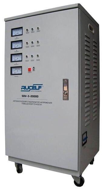 Стабилизатор напряжения трехфазный RUCELF SDV-3-20000 (18 кВт)