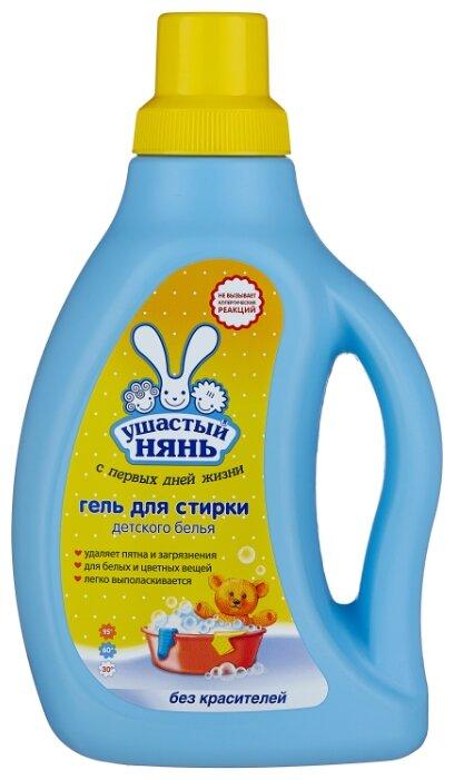 Купить Гель для стирки Ушастый Нянь для детского белья, 0.75 л, бутылка по низкой цене с доставкой из Яндекс.Маркета (бывший Беру)