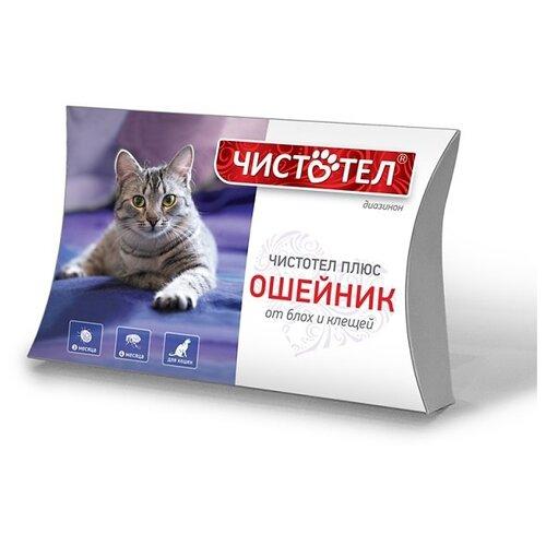 ЧИСТОТЕЛ ошейник от блох и клещей Супер для кошек, 35 см ошейник для кошек beaphar от блох и клещей 35см