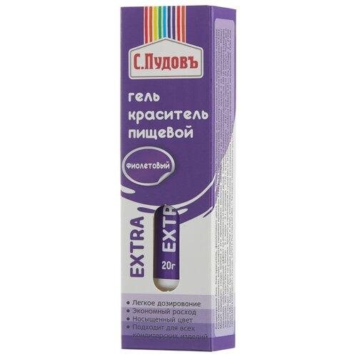 С.Пудовъ Гель-краситель пищевой фиолетовый 20 г