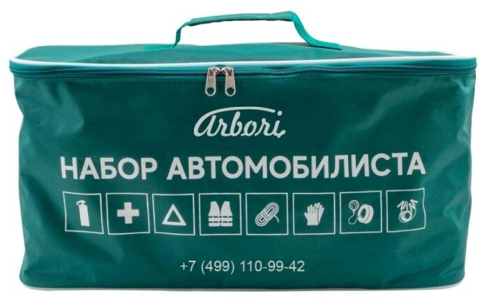 Arbori Набор автомобилиста Extra (AFEK.EXTRA.01)