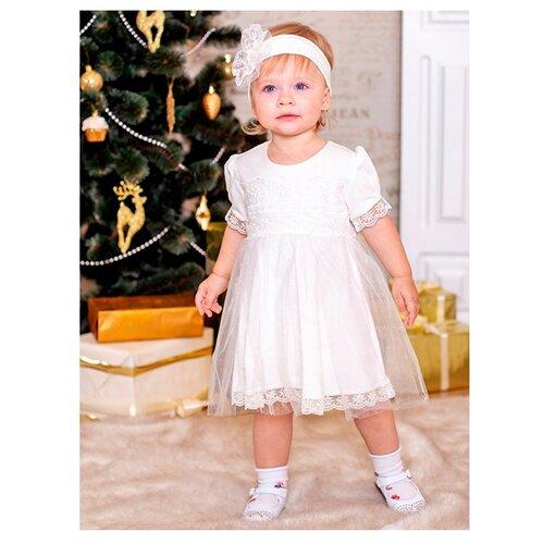 Платье Дашенька размер 68, белый