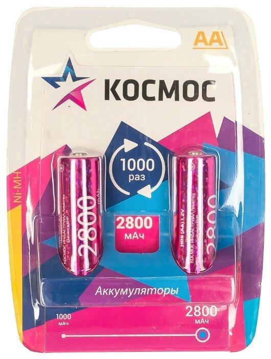 Купить Аккумулятор Ni-Mh 2800 мА·ч КОСМОС R6 2800 2 шт блистер по низкой цене с доставкой из Яндекс.Маркета (бывший Беру)