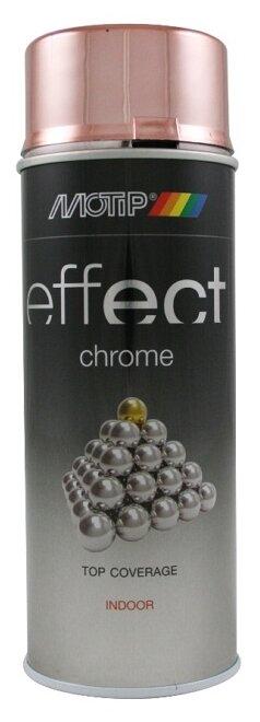 Краска MOTIP Deco effect chrome lacquer