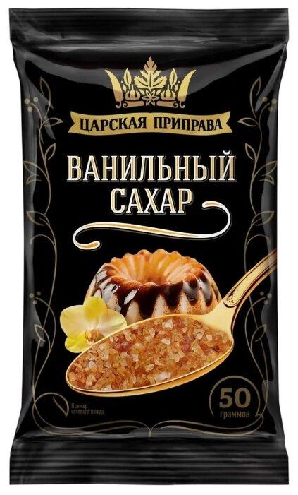 Царская приправа Ванильный сахар