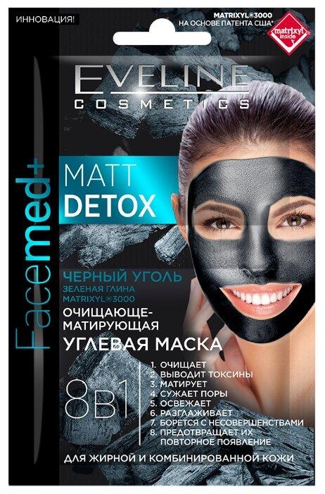 Eveline Cosmetics Facemed+ Очищающе-матирующая углевая маска Matt Detox