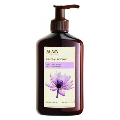 Лосьон для тела AHAVA Mineral Botanic Velvet Body Lotion Lotus and Chestnut, бутылка, 400 мл