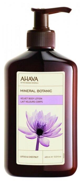 Лосьон для тела AHAVA Mineral Botanic Velvet