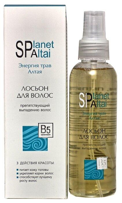 Planet Spa Altai Лосьон, препятствующий выпадению волос