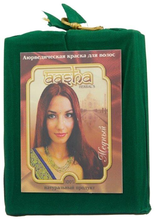 Хна Aasha Herbals оттенок Медный (аюрведическое средство)