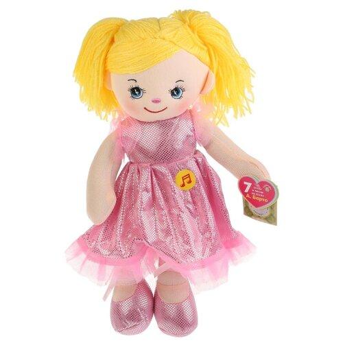 Мягкая игрушка Мульти-Пульти Кукла стихи и песни А.Барто 40 см мягкая игрушка мульти пульти мягкая кукла 5 песенок и 2 стихотворения а барто 45 см