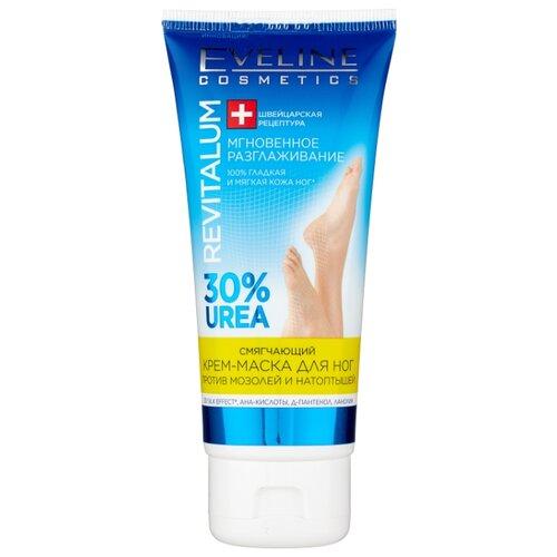 Eveline Cosmetics Крем-маска для ног Смягчающий против мозолей и натоптышей 100 мл туба