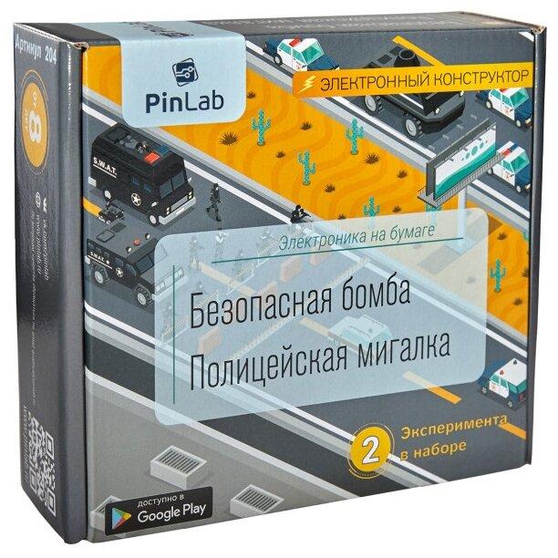 Электронный конструктор PinLab Электроника на бумаге 204 Безопасная бомба. Полицейская мигалка