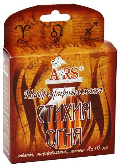 Aroma Royal Systems набор эфирных масел Стихия огня