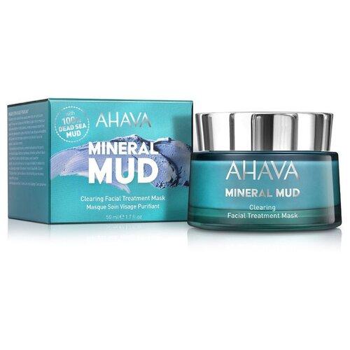 AHAVA Mineral Mud очищающая детокс-маска, 50 мл
