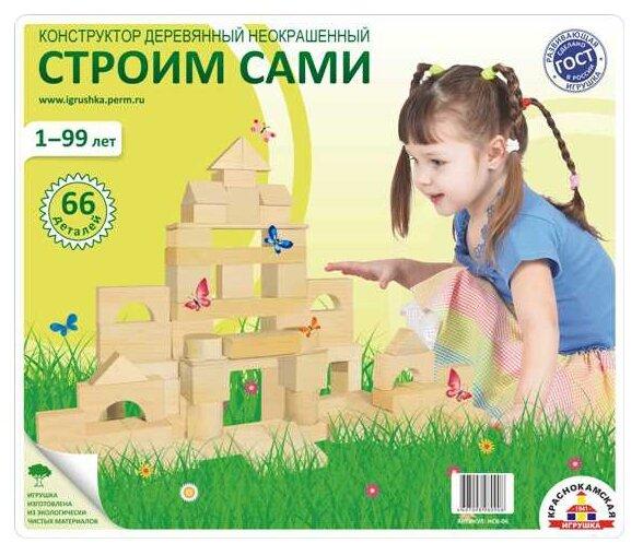 Кубики Краснокамская игрушка Строим сами НСК-06 — купить по выгодной цене на Яндекс.Маркете