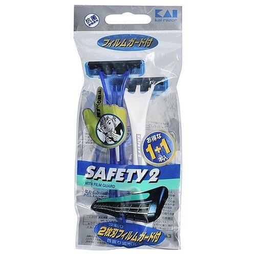 Одноразовый бритвенный станок KAI Safety , 2 шт.