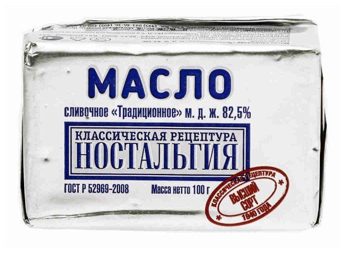 НОСТАЛЬГИЯ Масло сливочное Традиционное 82.5%, 100 г
