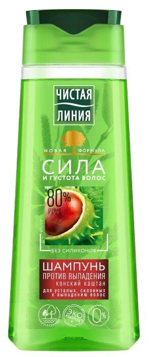Чистая линия шампунь Против выпадения волос Конский каштан — купить по выгодной цене на Яндекс.Маркете