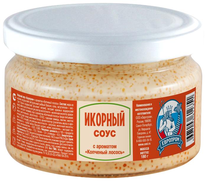 Европром Соус икорный с ароматом копченого лосося