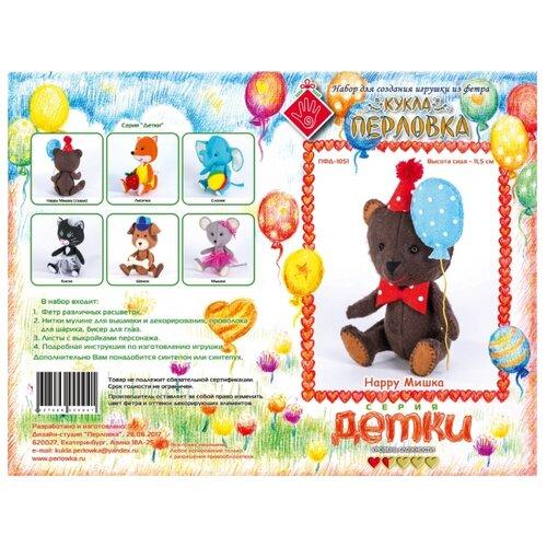 Купить Перловка Набор для создания игрушки из фетра Happy Мишка (ПФД-1051), Изготовление кукол и игрушек