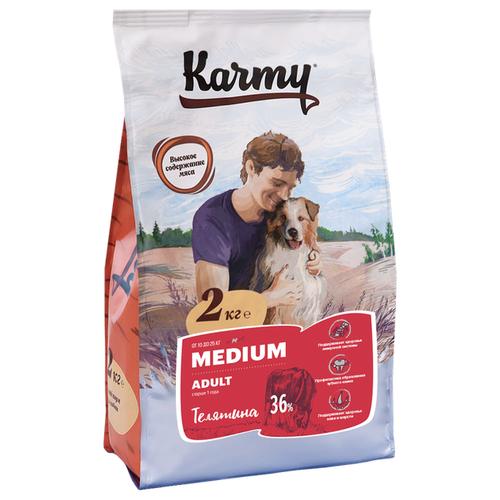 Сухой корм для собак Karmy телятина 2 кг (для средних пород) karmy сухой корм karmy hair
