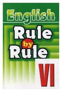 english test by test чесова 6 класс решебник
