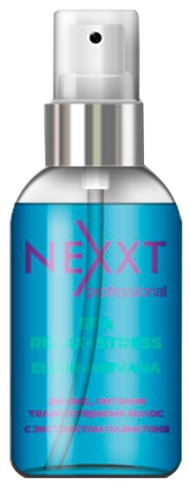 NEXXT Salon Treatment Care Эликсир с экстрактом планктона