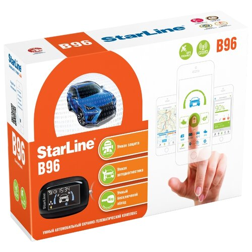 Автосигнализация StarLine B96 2CAN+2LIN GSM-GPS автосигнализация starline t94 gsm gps