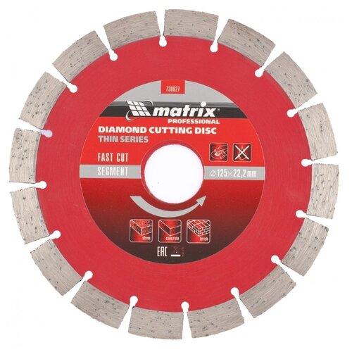Диск алмазный отрезной 125x22.2 matrix 730627 1 шт. диск отрезной алмазный matrix professional 73180