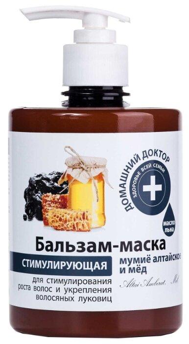 Домашний доктор Бальзам-маска для волос Мумие алтайское и мед
