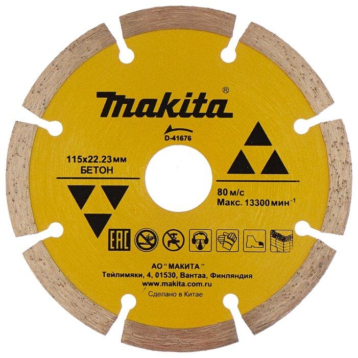 Диск алмазный отрезной 115x22.23 Makita D-41676