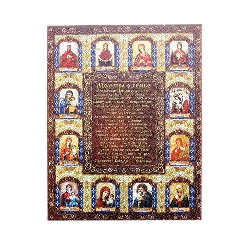 ABRIS ART Набор для вышивания бисером Молитва о семье 30 x 38 см (AB-443), Наборы для вышивания  - купить со скидкой