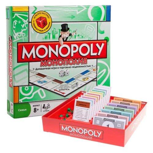 Купить Настольная игра Monopoly со скоростным кубиком, Настольные игры