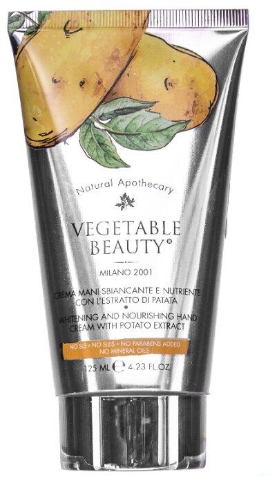 Крем для рук Vegetable Beauty отбеливающий питательный