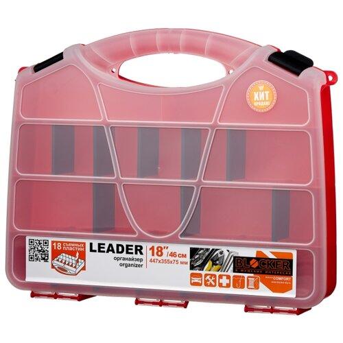 Фото - Органайзер BLOCKER Leader 3724 44.7x35.5x7.5 см 18'' красный органайзер blocker ромб br4003 20x20x4 5 см 8 красный