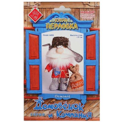 Купить Перловка Набор для изготовления текстильной игрушки Домовой (ПЛДК-1455), Изготовление кукол и игрушек
