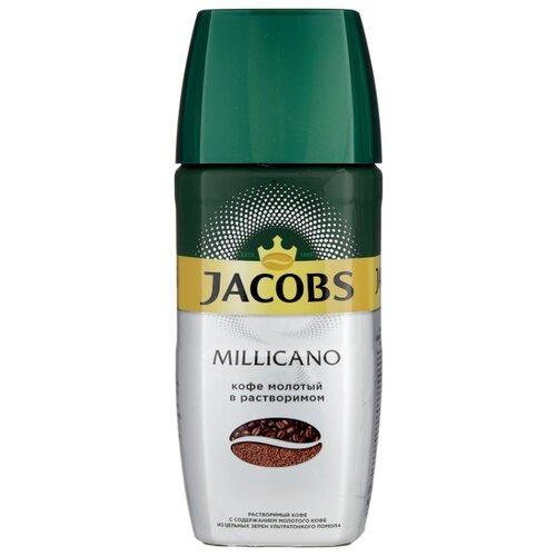 цена Кофе растворимый Jacobs Monarch Millicano с молотым кофе, стеклянная банка, 190 г онлайн в 2017 году