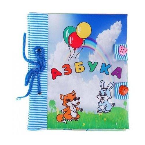 Купить Дельфин Книжка-игрушка Азбука малая, Книжки-игрушки