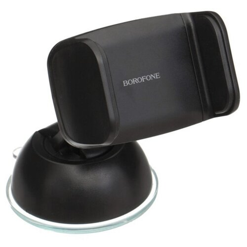 Держатель Borofone BH4 черный