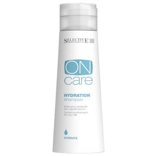 Фото - Selective Professional шампунь On Care Hydration увлажняющий для сухих волос 250 мл selective кондиционер для стабилизации цвета color block 200 мл selective color care