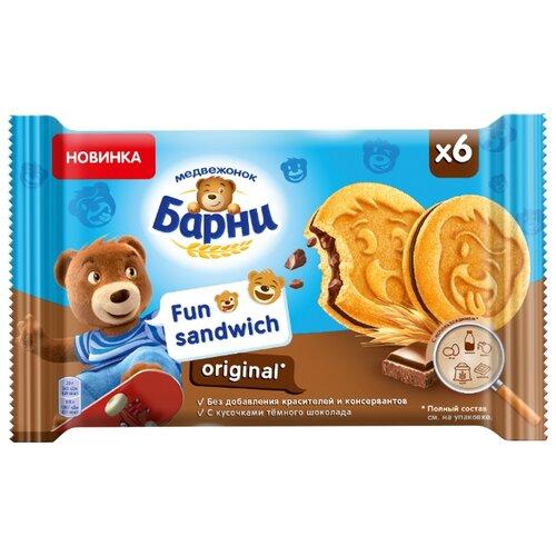 Пирожное Медвежонок Барни Фан Сэндвич с начинкой с кусочками темного шоколада - Оригинальный вкус 180 г пирожное медвежонок барни duo со вкусом ореха и шоколада 150 г