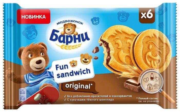 Пирожное Медвежонок Барни Фан Сэндвич с начинкой с кусочками темного шоколада - Оригинальный вкус 180 г